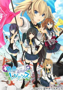 """Games recentes lançados no Japão no més 06/2012 """"Eroge"""" 12774"""