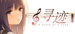 Xun Ji -A Story of a Song-