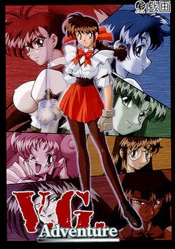 V.G. Adventure