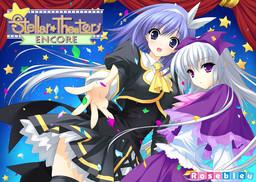 Stellar ☆ Theater Encore