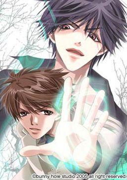 Invisible Sign -Isu- Nemureru Mori