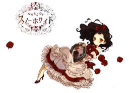 Narisokonai Snow White