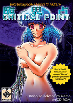 Rinkaiten ~Critical Point~