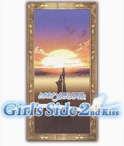 Tokimeki Memorial Girl's Side: 2nd Kiss