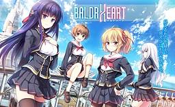Baldr Heart