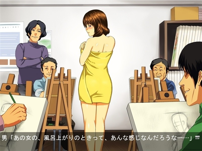anime screeshots nude