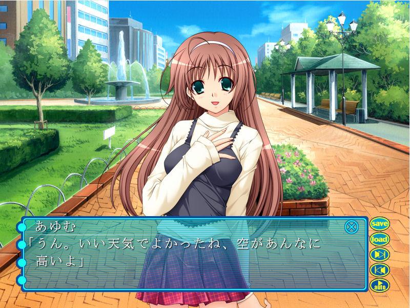 Ore wa kanojo wo shinjiteru – episode 1