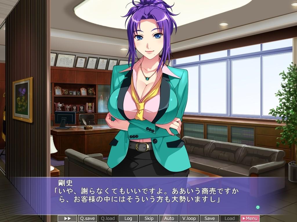sex teacher tsuyoshi ~junjou otome ga nurashichau himitsu no