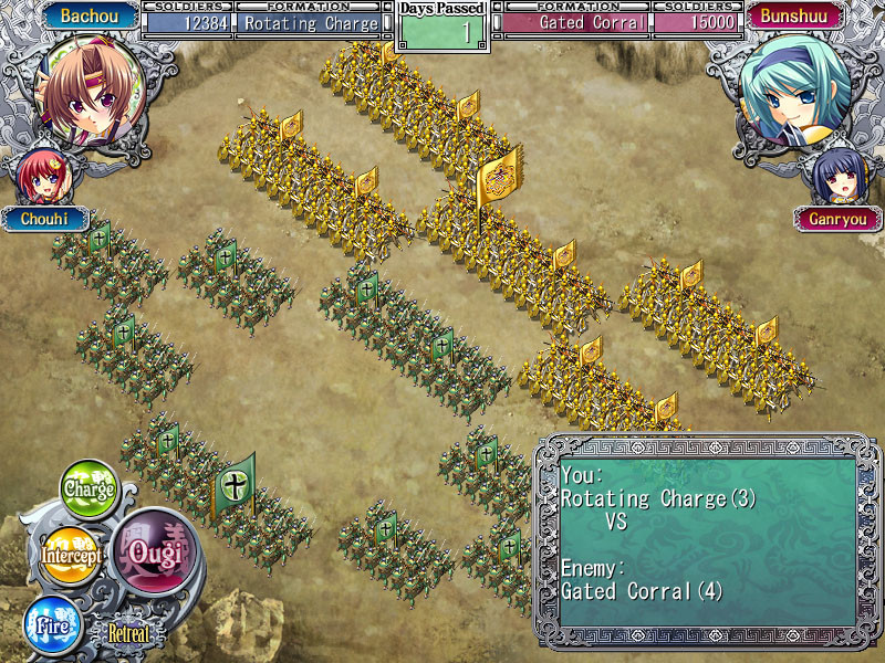 Koihime musou pc game download free   learnyou.
