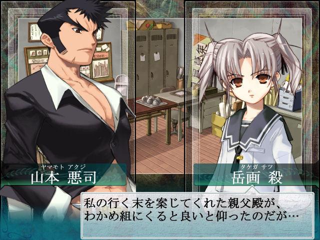 Hentai akuji and minka