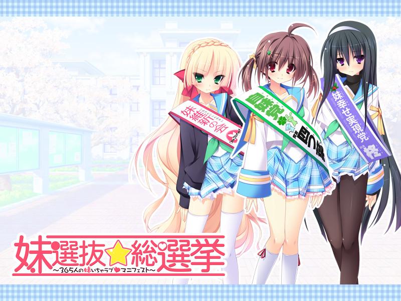 Imouto Senbatsu☆Sousenkyo 29472