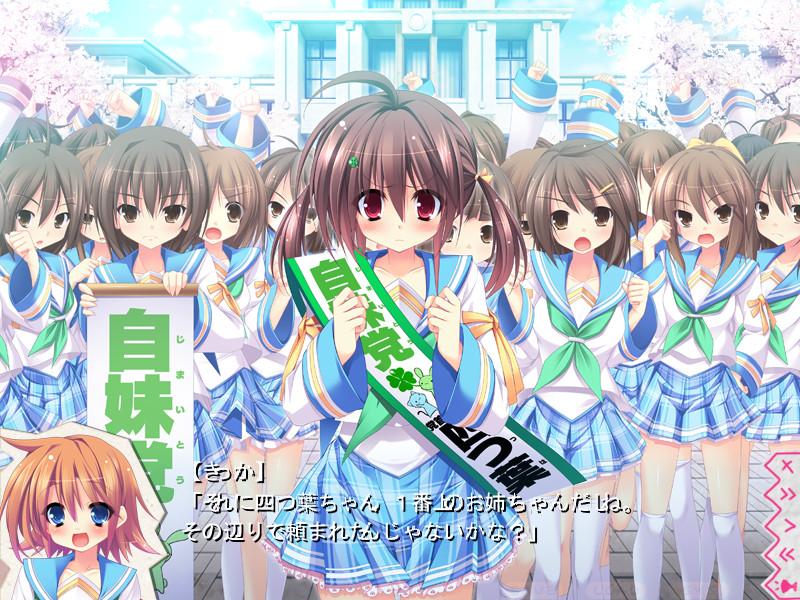 Imouto Senbatsu☆Sousenkyo 29473