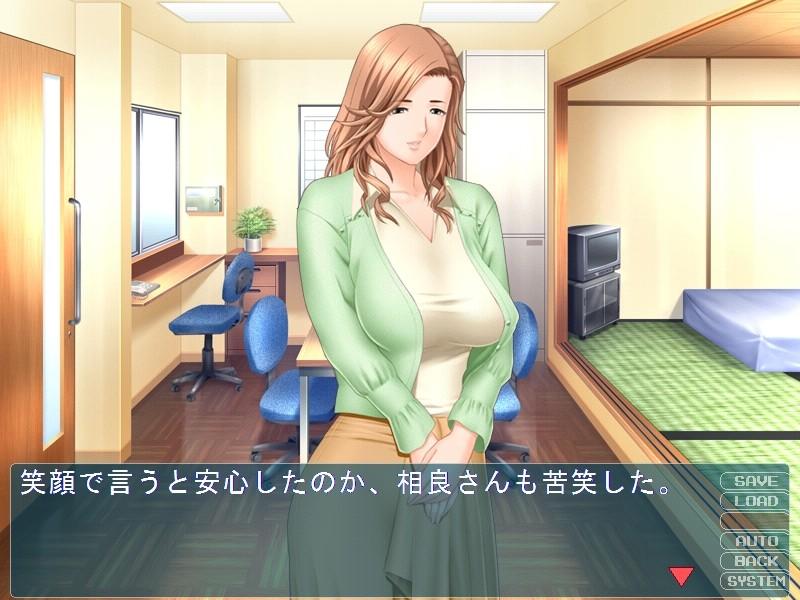 Kyouka Sagara,相良京香,Mrs. Junkie,ミセス・ジャンキー,Consenting Adultery,人妻,辰波要徳,Youtoku Tatsunami,辰波要德