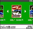 Screenshot #10507