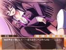 Screenshot #64708