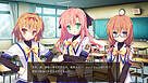 Screenshot #67245