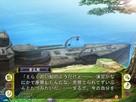 Screenshot #69348