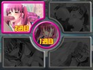 Screenshot #54058
