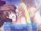 Screenshot #34665