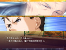 Screenshot #8786